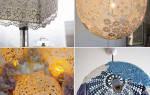 Как сделать круглый светильник из кружева своими руками: 2 способа