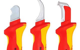 Нож электрика для выполнения электромонтажных работ