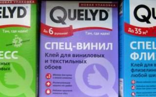 Обойный клей quelyd (келид)