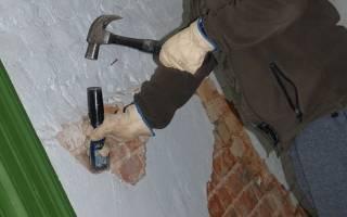 Как удалить старую штукатурку со стен?