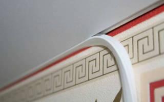 Потолочный плинтус для натяжных потолков: различные виды и их фиксация