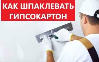 Как правильно шпаклевать гипсокартон под покраску и оклейку обоями