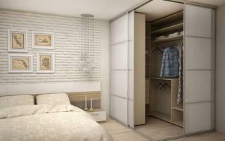 Как обустроить гардеробную в спальне