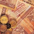 Валютный коридор — это регулируемый предел колебаний курсов